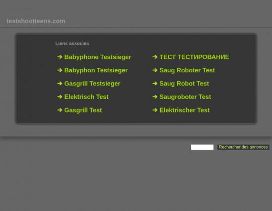 testshootteens.com