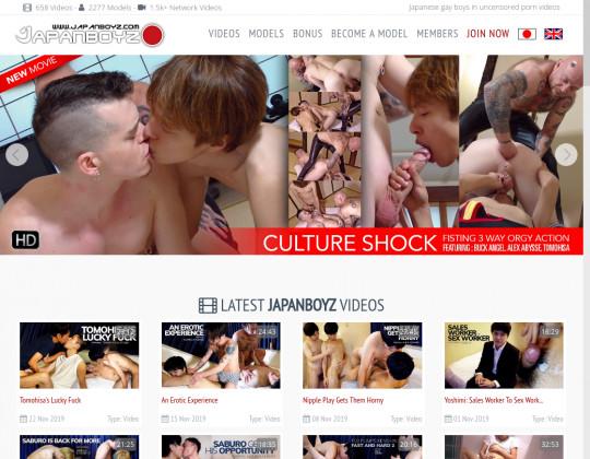 japanboyz.com