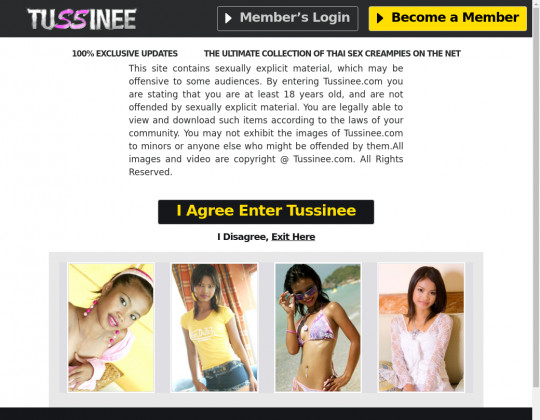 tussinee.com